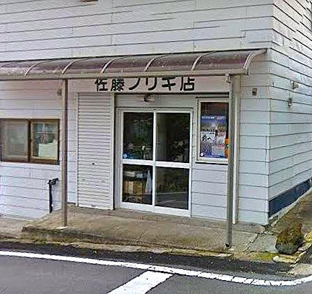 店舗オーダードア通販2